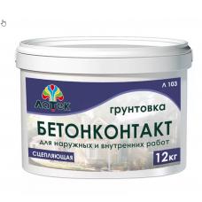 Грунтовка бетоноконтакт 12кг ЛАТЕК Л103