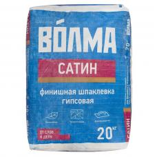 Шпатлевка Волма сатин 20кг
