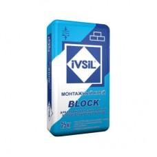 Клей для ячеистых блоков Ivsil 25кг